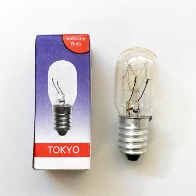 電球 15W 50個セット